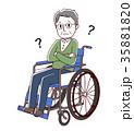車椅子 シニア 困る 35881820