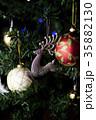 クリスマスオーナメント 35882130