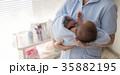 赤ちゃん 35882195