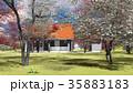 summer cottage in the spring garden 3d rendering 35883183