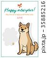 戌年 年賀状テンプレート イラスト 柴犬 35885216