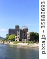 原爆ドーム 35886693