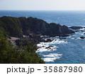 海岸 海 晴れの写真 35887980