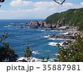 海岸 海 晴れの写真 35887981