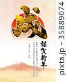 戌年 戌 富士山のイラスト 35889074