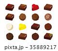 チョコレート セット 35889217