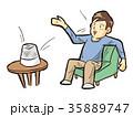 ai 男性 人物のイラスト 35889747