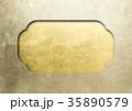 背景素材 フレーム 枠のイラスト 35890579