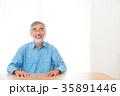 おじいさん おじいちゃん 祖父 シニア シルバー ポートレート 35891446
