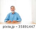 おじいさん おじいちゃん 祖父 シニア シルバー ポートレート 35891447