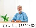 男性 シニア 笑顔 35891462