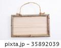 木製ボード 35892039