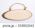 木製ボード 35892043