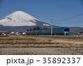 あさぎり号 特急 風景の写真 35892337