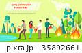 火事 ポスター 張り紙のイラスト 35892661