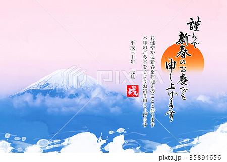 「戌年」2018年(平成30年) 年賀状デザインテンプレート 35894656