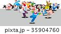 群集パニック 35904760