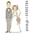 ウェディング 新郎新婦 全身 35905784