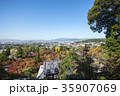 永観堂 秋 禅林寺の写真 35907069