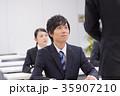人物 新卒 男性の写真 35907210