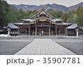 弥彦神社 35907781