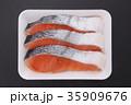 鮭 切り身 銀鮭の写真 35909676