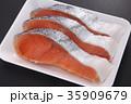 鮭 切り身 銀鮭の写真 35909679
