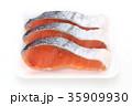 鮭 切り身 銀鮭の写真 35909930
