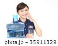 女性 人物 飲むの写真 35911329