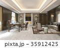 家具 インドア 室内のイラスト 35912425