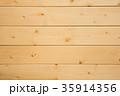 木の板 35914356