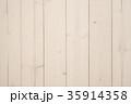 木の板 35914358
