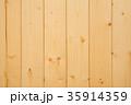 木の板 35914359