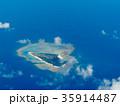 水納島上空 35914487