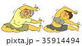 ダイエット 女性 シニアのイラスト 35914494