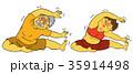 ダイエット 女性 シニアのイラスト 35914498