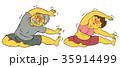 ダイエット 女性 シニアのイラスト 35914499