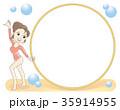 新体操・輪と女性・フレーム 35914955