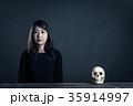 女性とドクロ 暗いイメージ 35914997