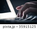 手 手元 キーボードの写真 35915125