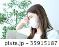 花粉症 マスク かゆいの写真 35915187