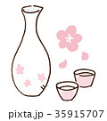 甘酒 桃の花 35915707