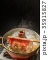 しゃぶしゃぶ 鍋料理 牛肉の写真 35915827