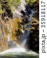 山梨県 昇仙峡 仙娥滝 35918117