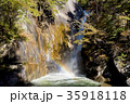 山梨県 昇仙峡 仙娥滝 35918118