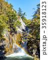 山梨県 昇仙峡 仙娥滝 35918123