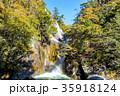山梨県 昇仙峡 仙娥滝 35918124