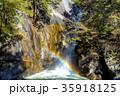 山梨県 昇仙峡 仙娥滝 35918125