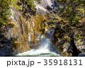山梨県 昇仙峡 仙娥滝 35918131