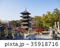 名古屋都市風景・秋の八事興正寺 35918716